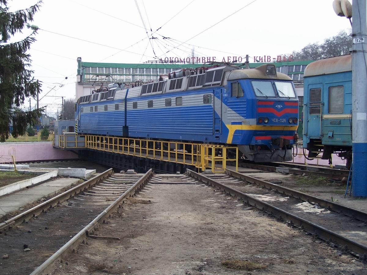 Електровоз ЧС8-026, депо Київ-Пас.