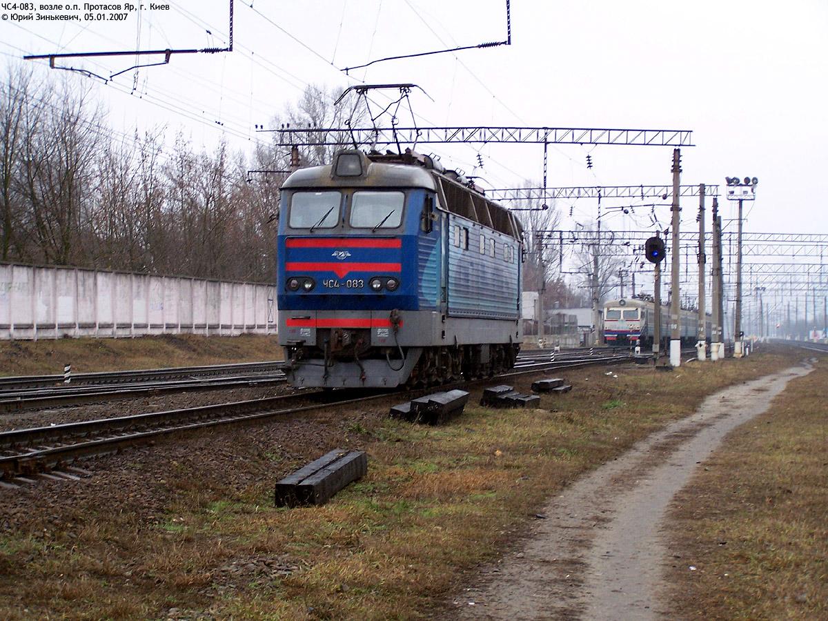 Електровоз ЧС4-083, з.п. Протасів Яр