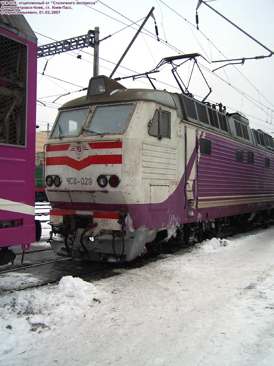 Електровоз ЧС8-029, ст. Київ-Пасс.