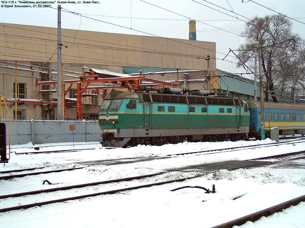 Електровоз ЧС4-119 з