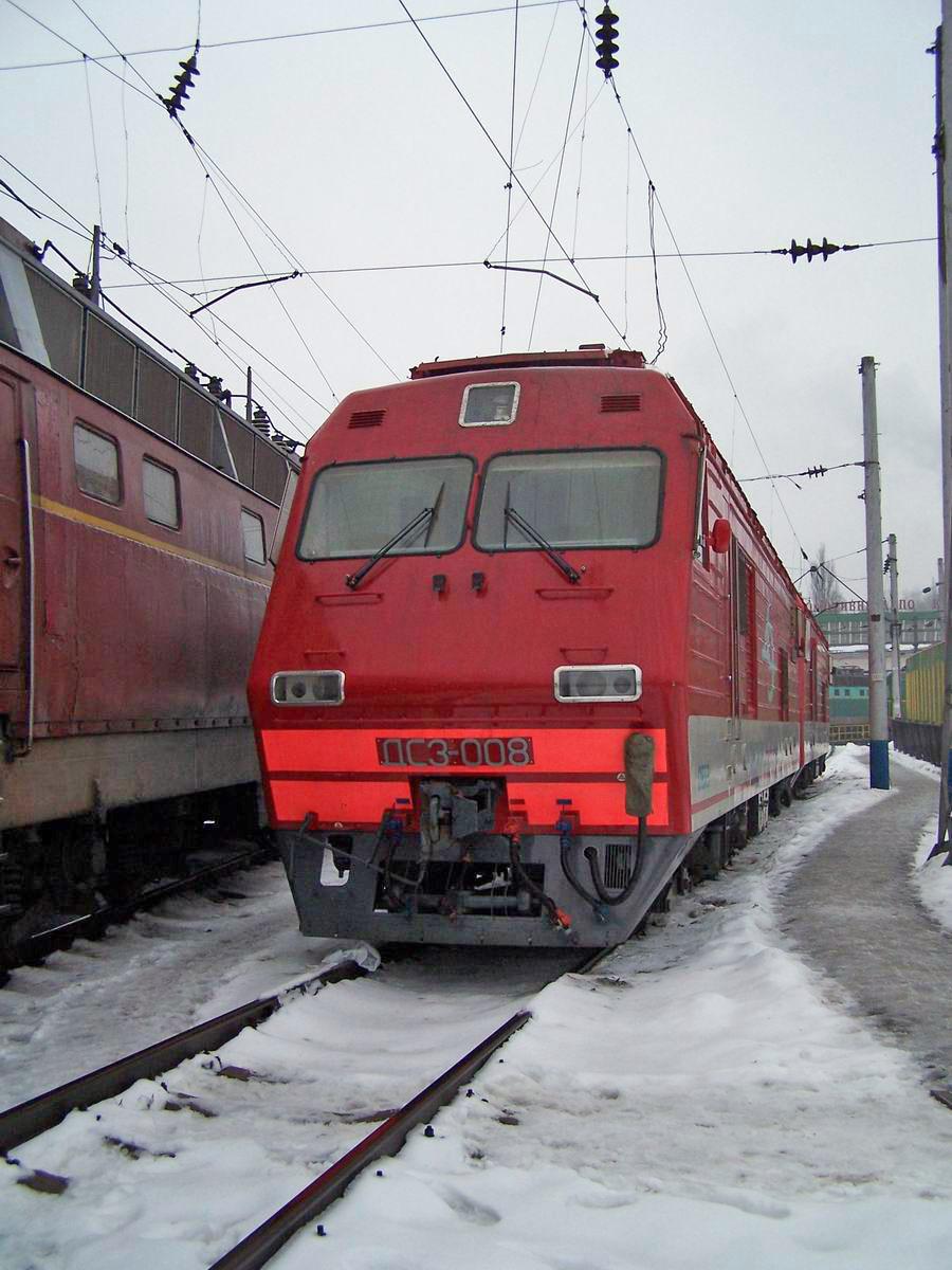Електровоз ДС3-008, локомотивне депо Київ-Пасс.