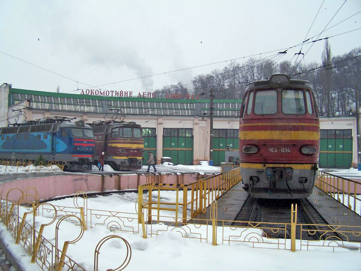 Електровози ЧС4-125, ЧС4-164 і ЧС4-094, локомотивне депо Київ-Пасс.