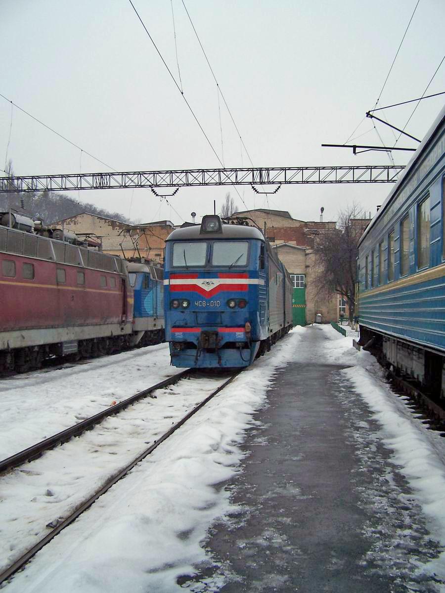 Електровоз ЧС8-010,  локомотивне депо Київ-Пасс.