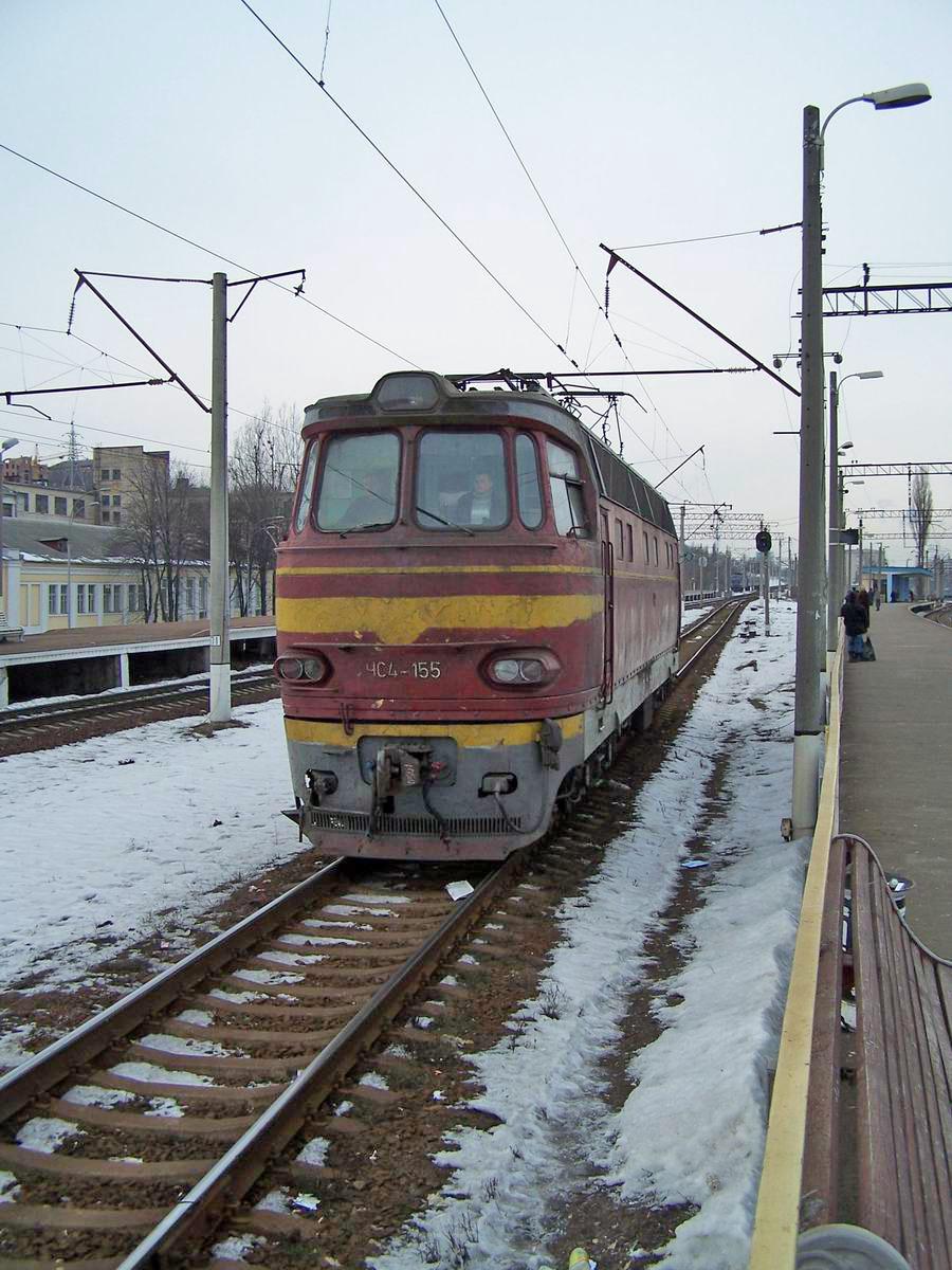 Електровоз ЧС4-155, з.п. Протасів Яр, Київ
