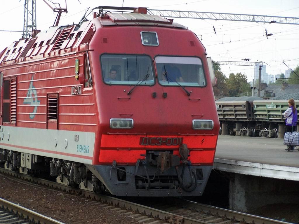 ДС3-001 на ст. Київ-Московський