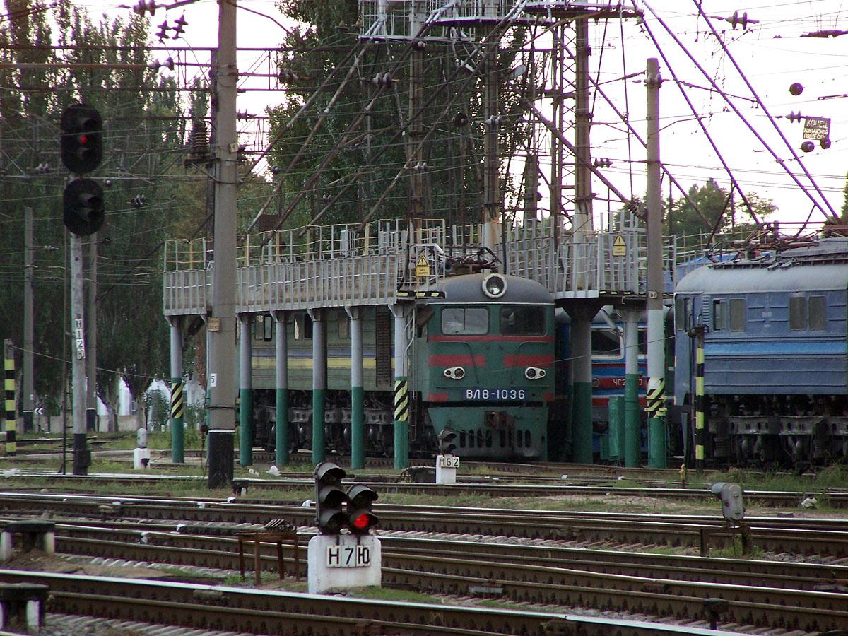 Електровоз ВЛ8-1036, ПТОЛ Джанкой