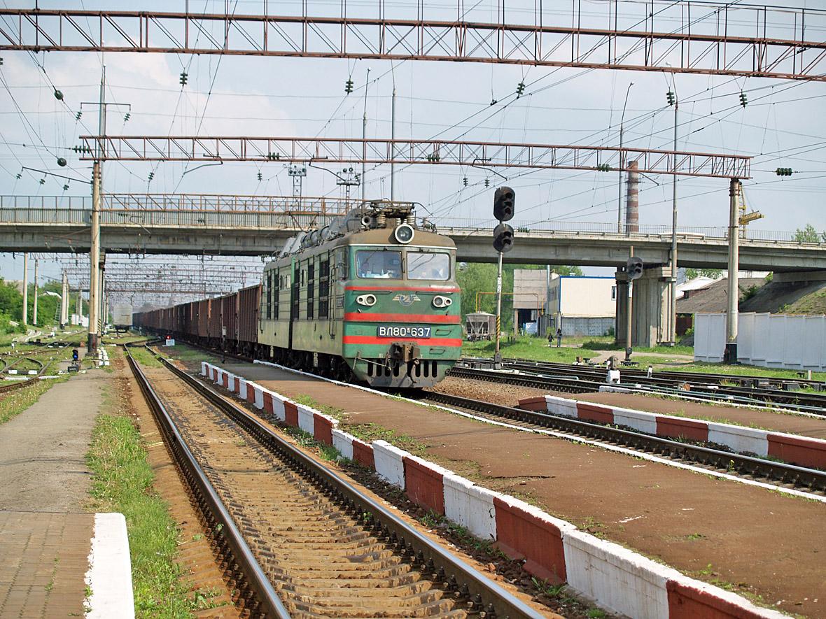 Електровоз ВЛ80К-637, ст. Хмельницький