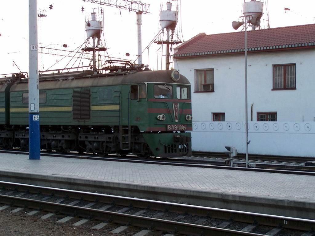 ВЛ8м-1004 на ст. Симферопіль, АР Крим