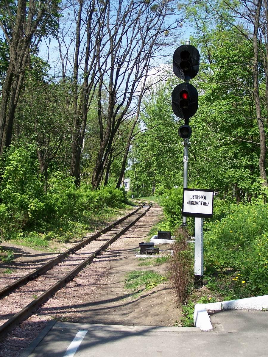 Вихідний світлофор біля ст. Яблунька