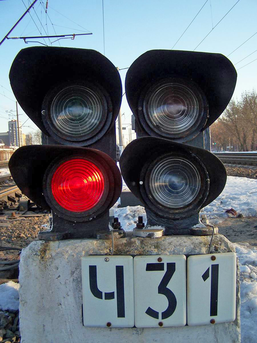 Карликовий світлофор біля з.п. Протасів Яр, Київ