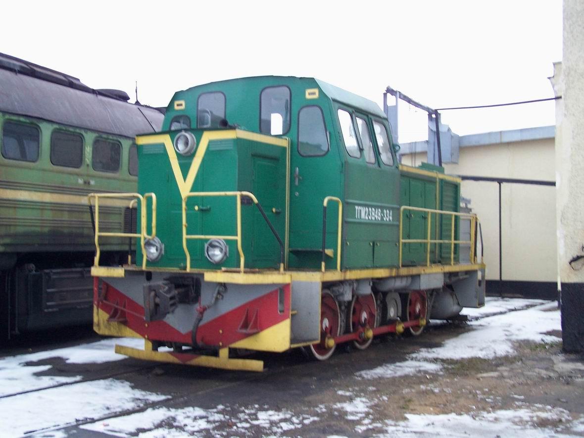 Тепловоз ТГМ23В48-334, депо Коломия