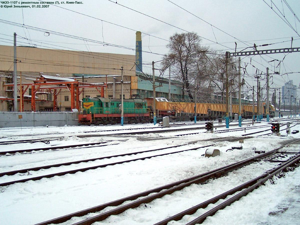 Тепловоз ЧМЕ3-1107 з ремонтним поїздом, ст. Київ-Пасс.