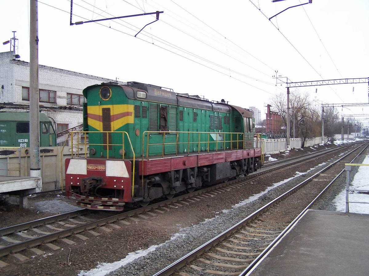 Тепловоз ЧМЕ3-1990, з.п. Протасів Яр, Київ