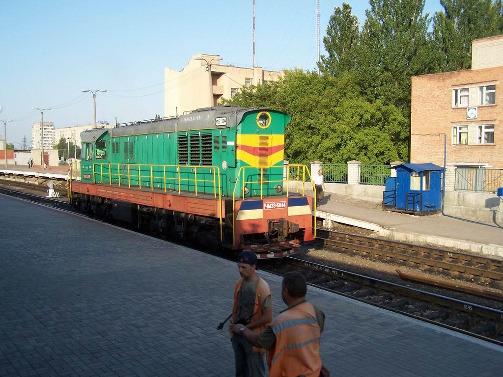 ЧМЕ3-5044 на ст. Миколаїв