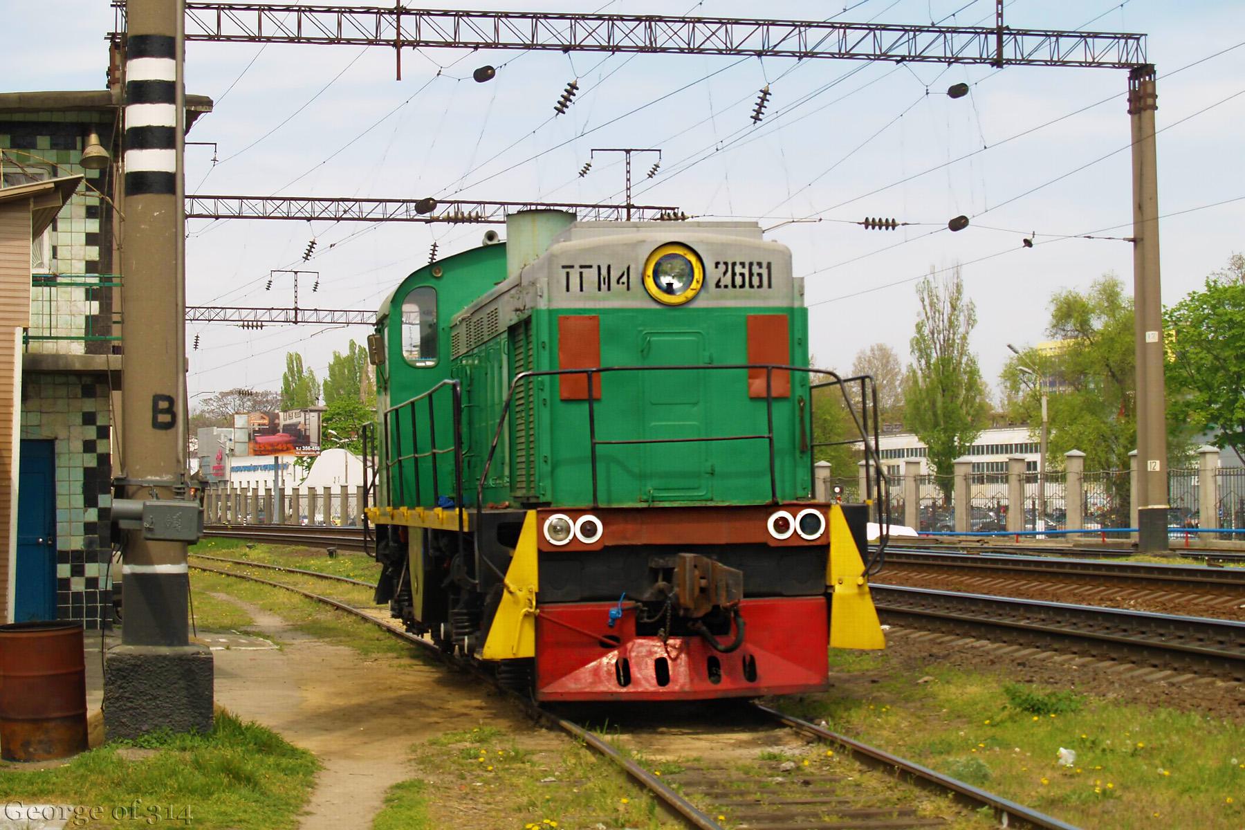 Тепловоз ТГМ4-2661, ст. Одеса-Головна
