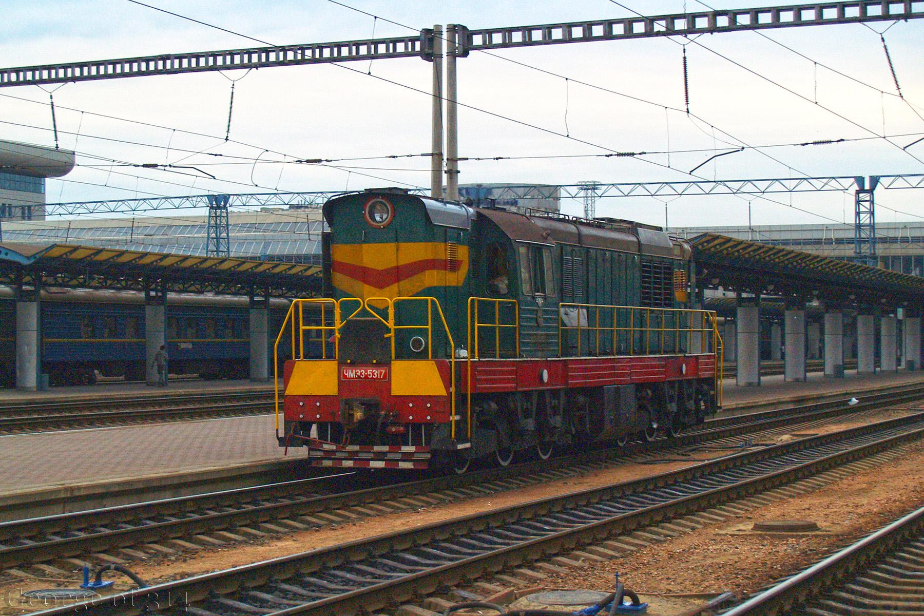 Тепловоз ЧМЭ3-5317, ст. Київ-Пасажирський