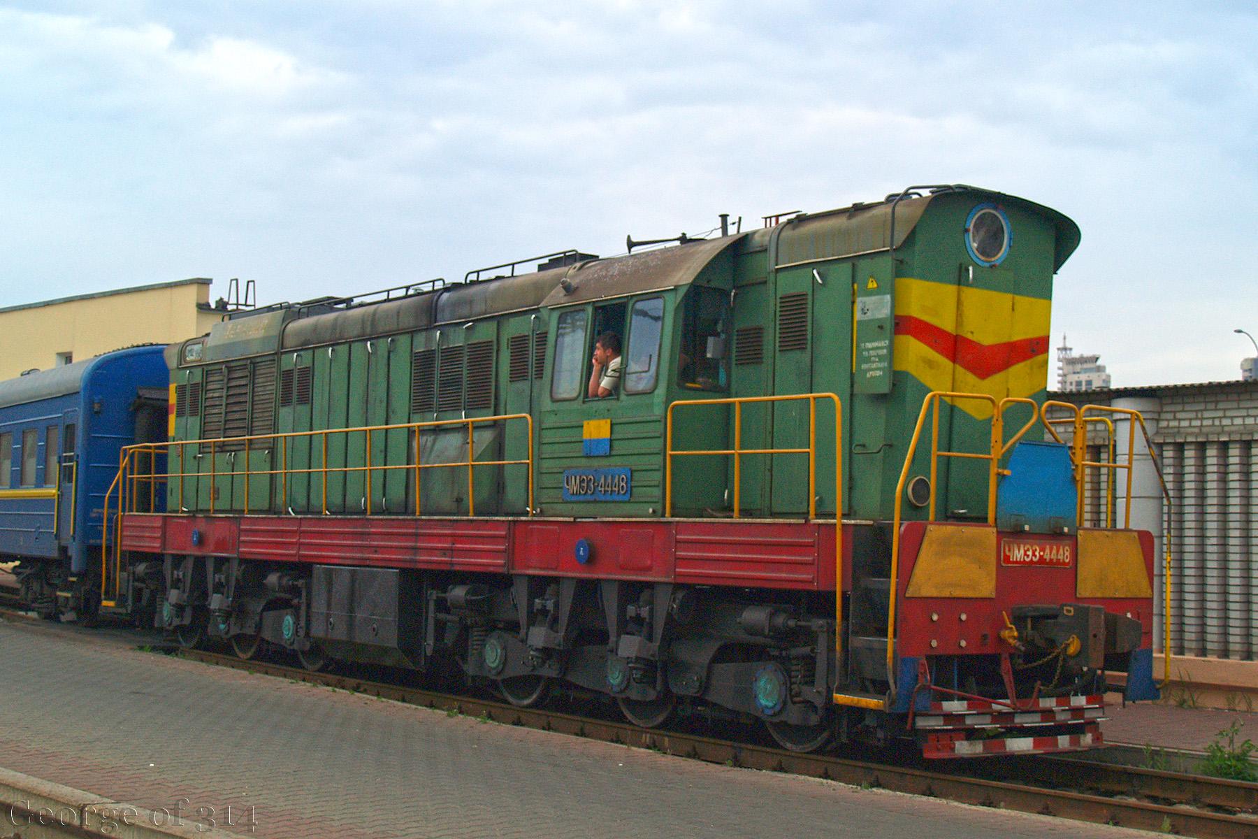 Тепловоз ЧМЭ3-4448, ст. Київ-Пасажирський