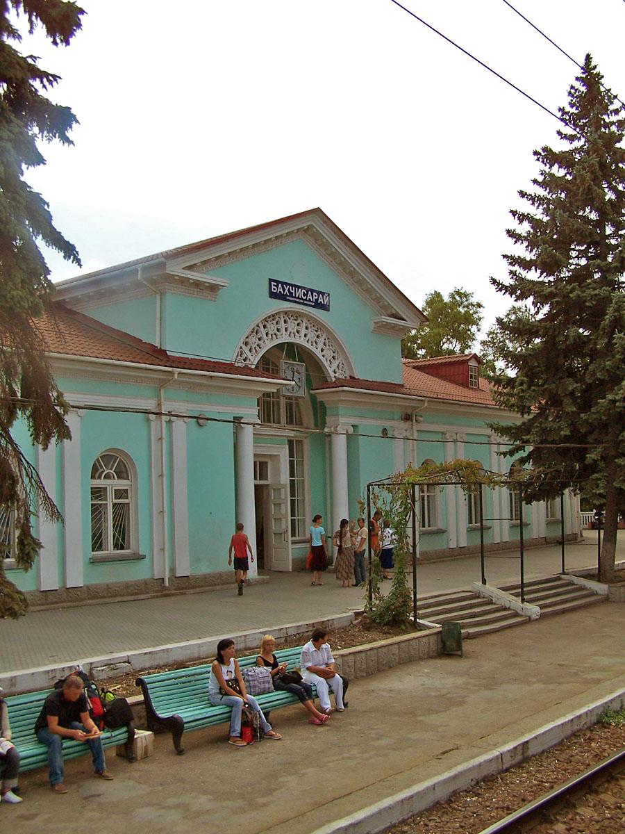 Ст. Бахчисарай, лінія Сімферополь - Севастополь, АР Крим