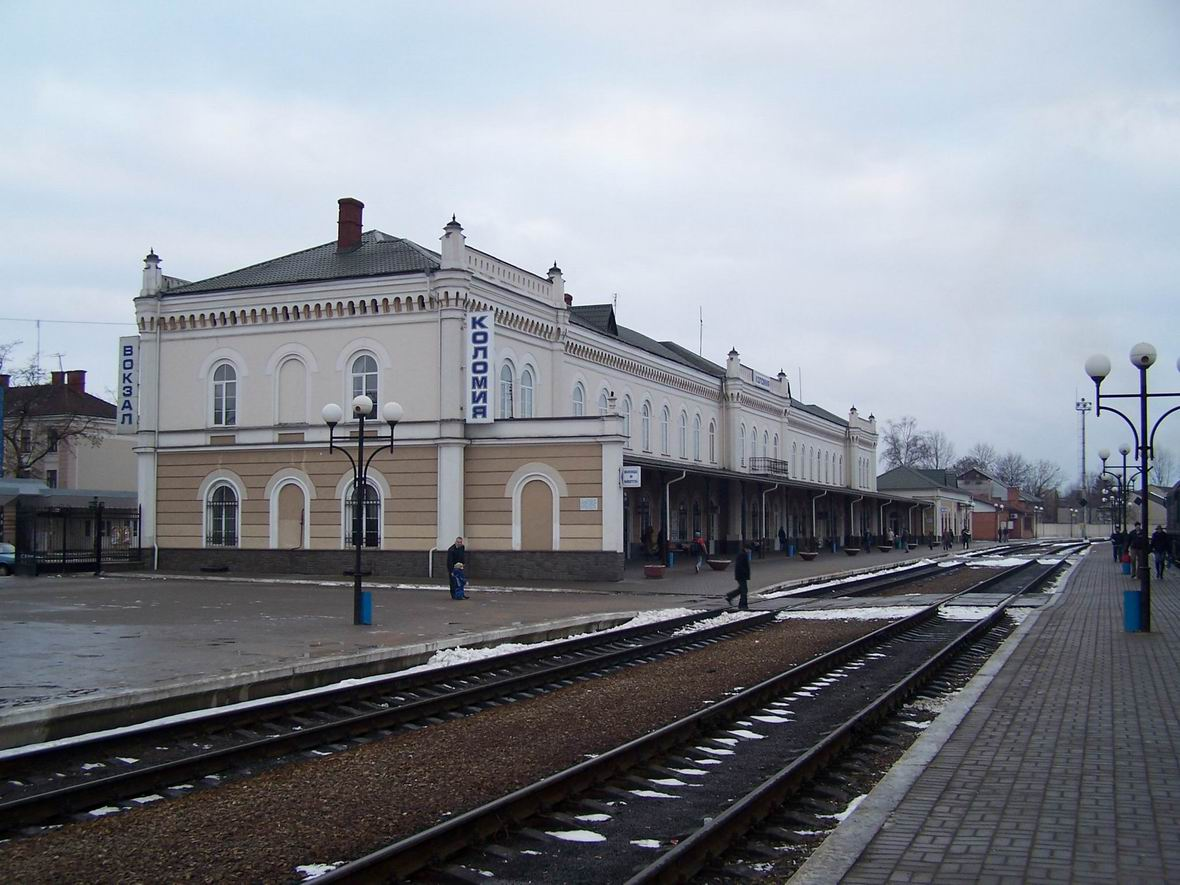Вокзал Коломия
