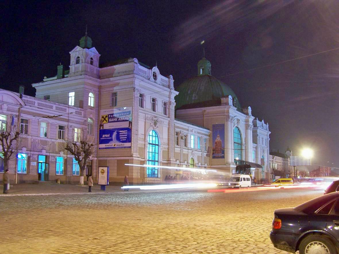 Вокзал Івано-Франківськ