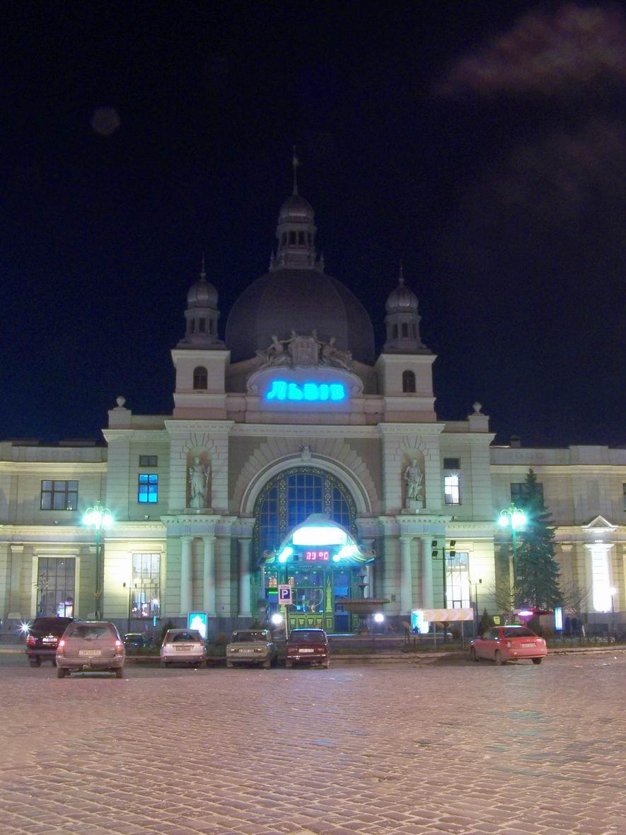 Вокзал Львів