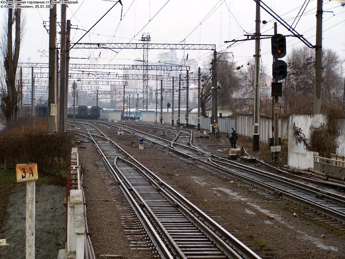 Південно-східна горловина ст. Київ-Вантажний