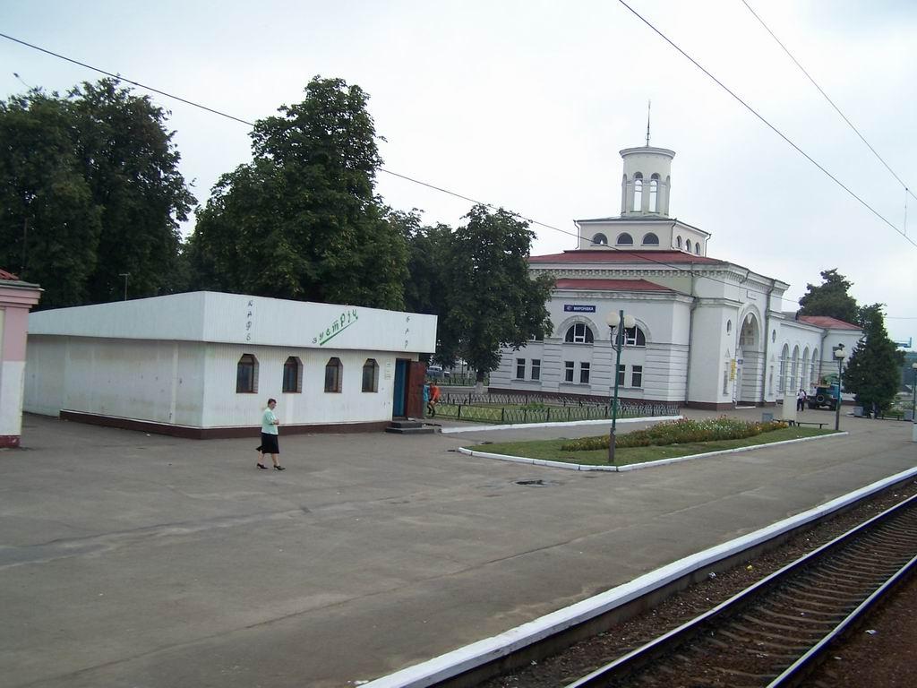 Станція Миронівка, Київська обл.