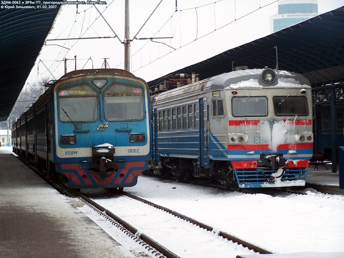 Електропоїзди ЕД9М-0062 і ЕР9М-???, приміський вокзал ст. Київ-Пасс.