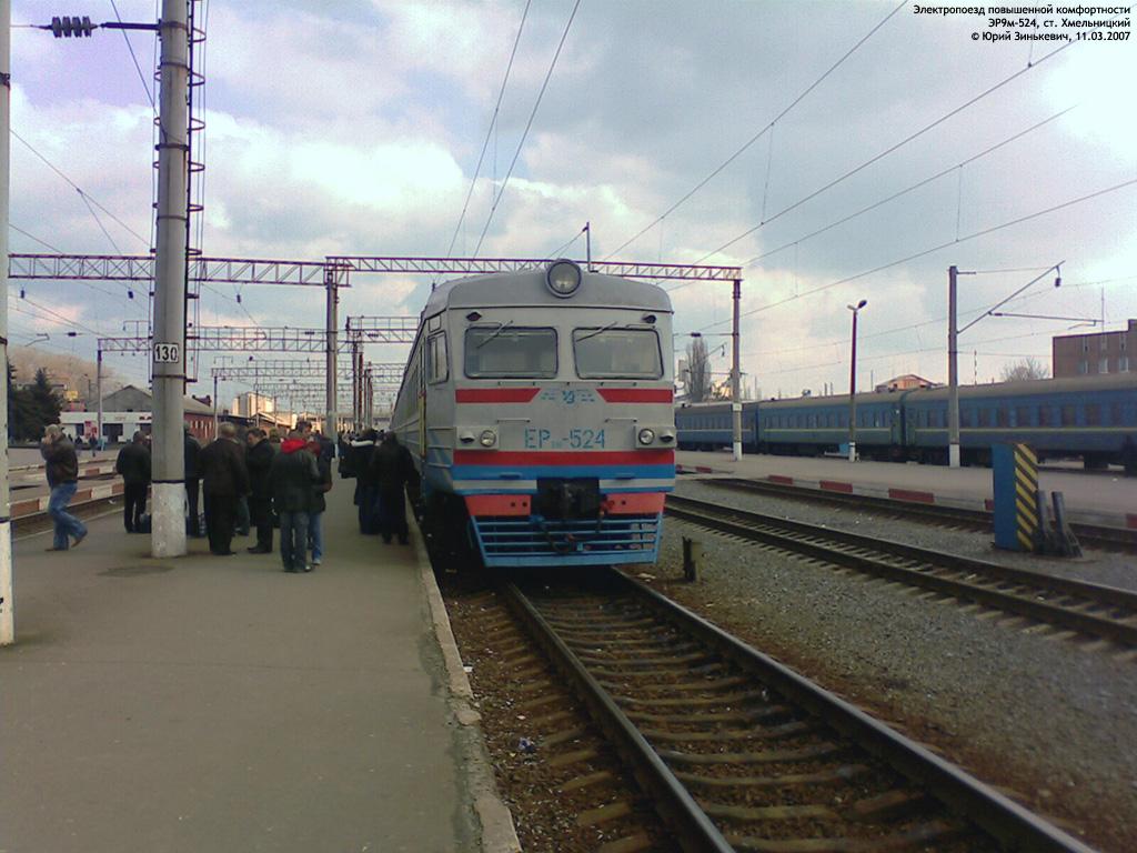 Електропоїзд ЕР9М-524, ст. Хмельницький