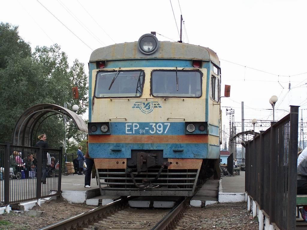 ЕР9м-397