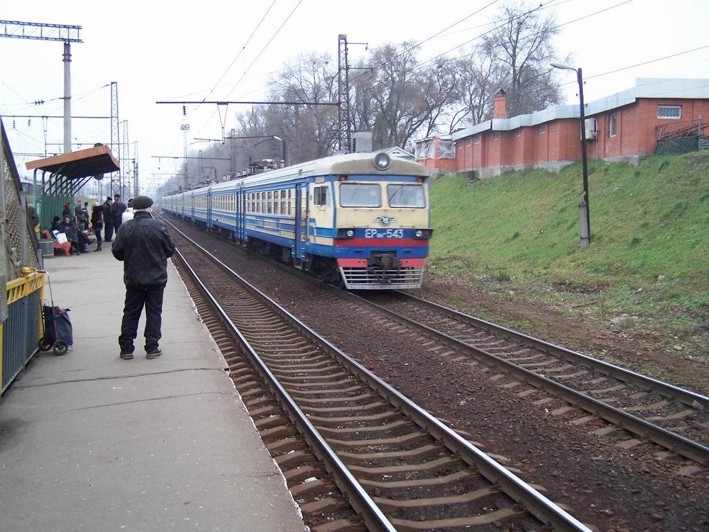 ЕР9м-543
