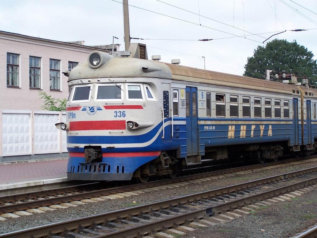 ЕР9п-336