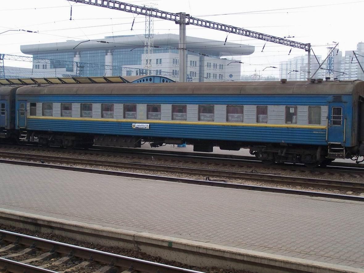 Плацкартний вагон №1 у складі поїзда №99