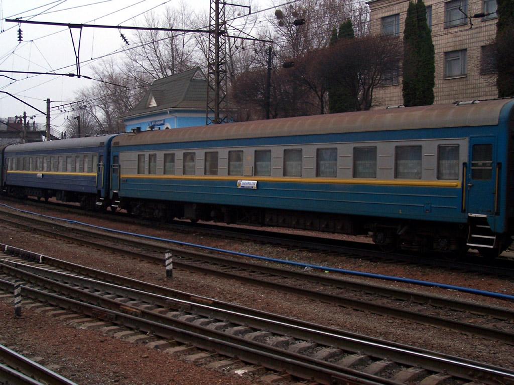 Фірмовий поїзд