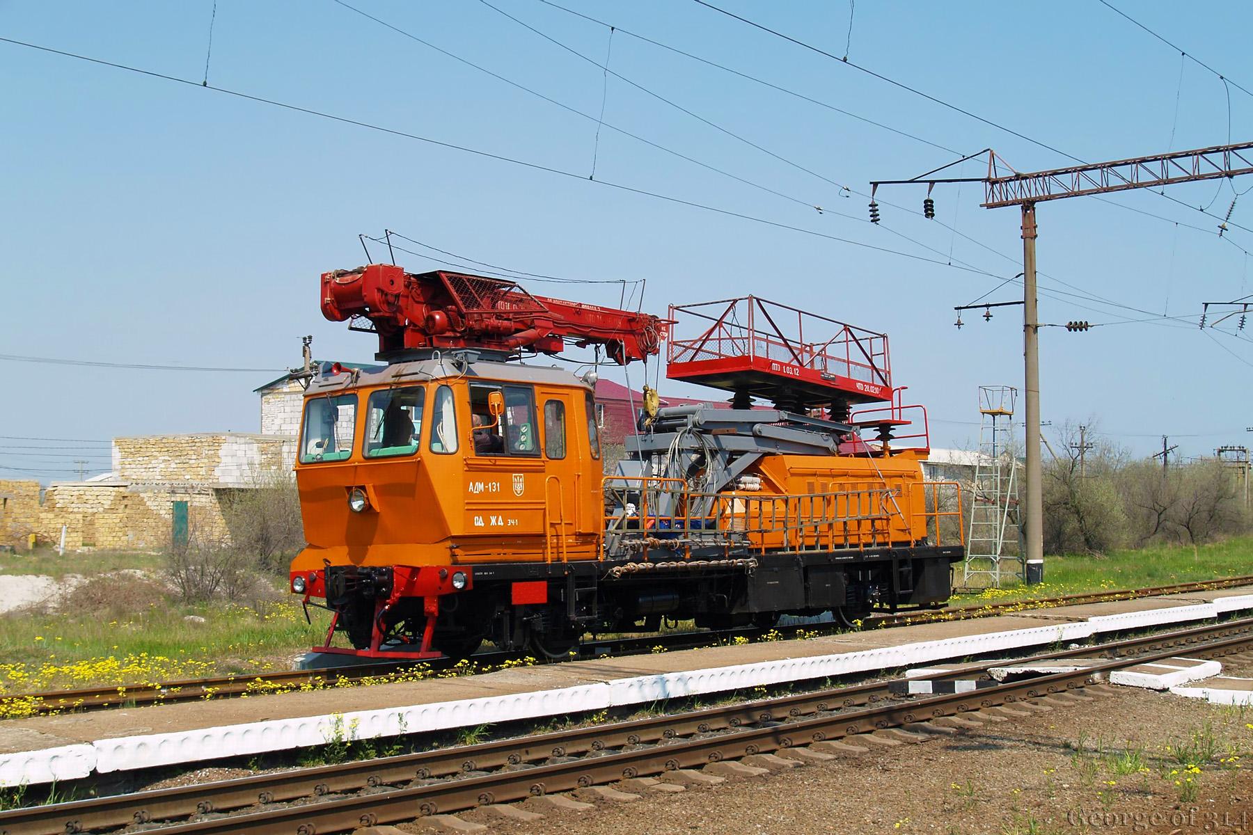 Автомотриса АДМ-131, ст. Бугаз, Одеська область