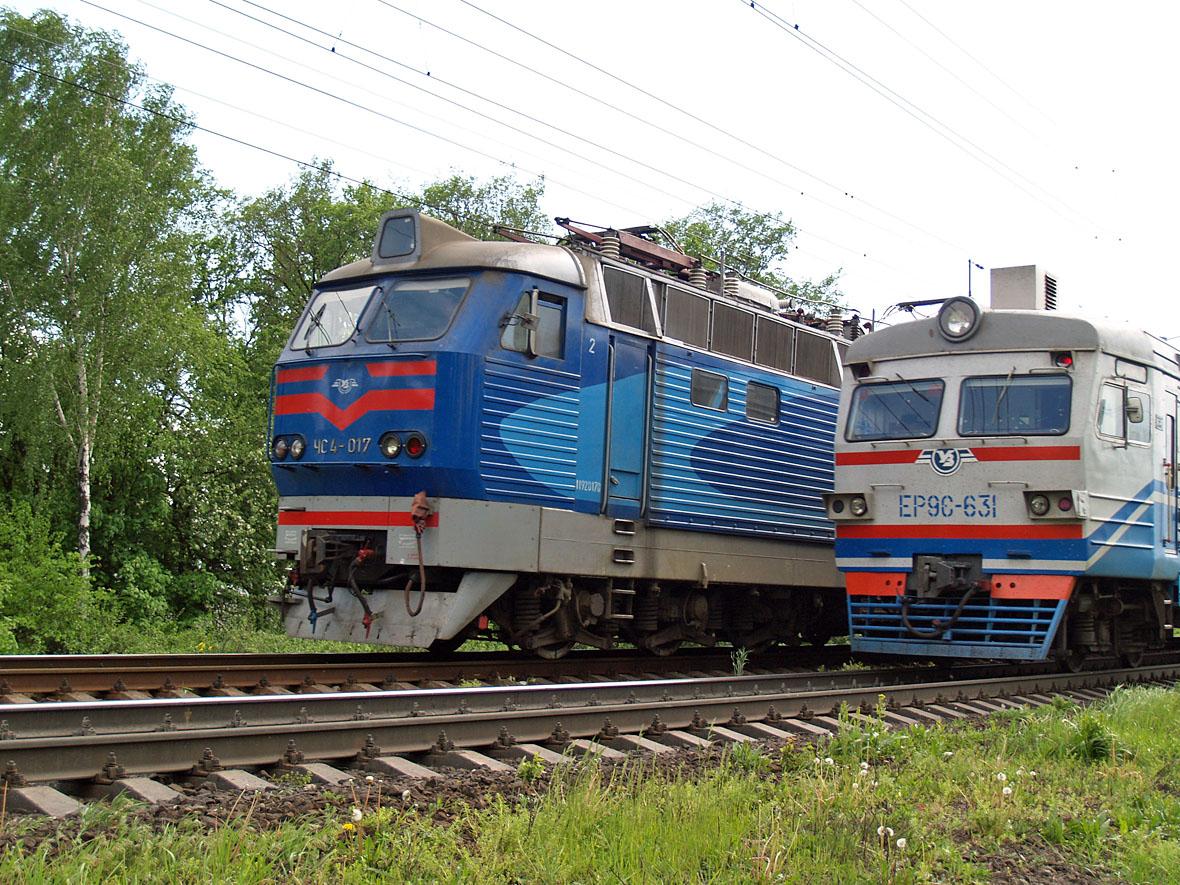 Електровоз ЧС4-017 та електропоїзд ЕР9Є-631, перегон Київ-Волинський - Вишневе