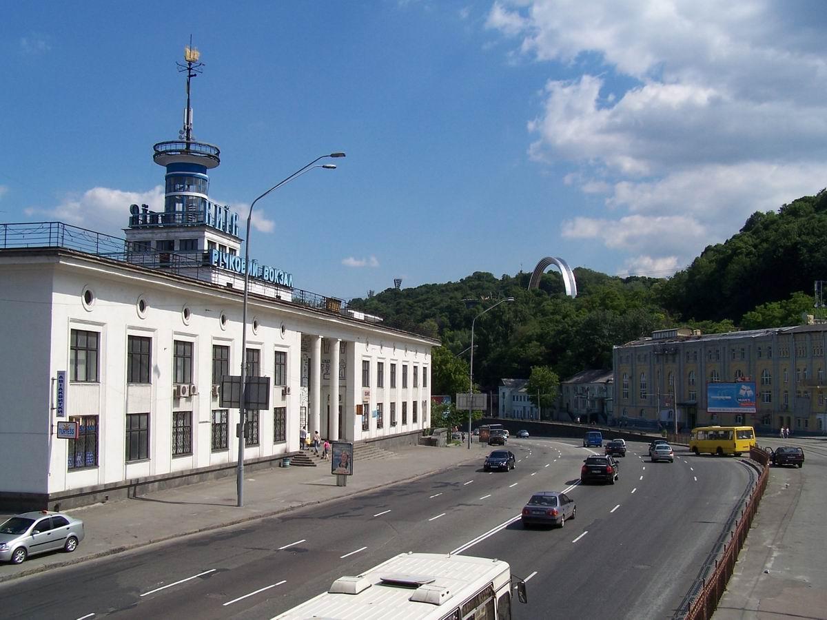 Річковий вокзал