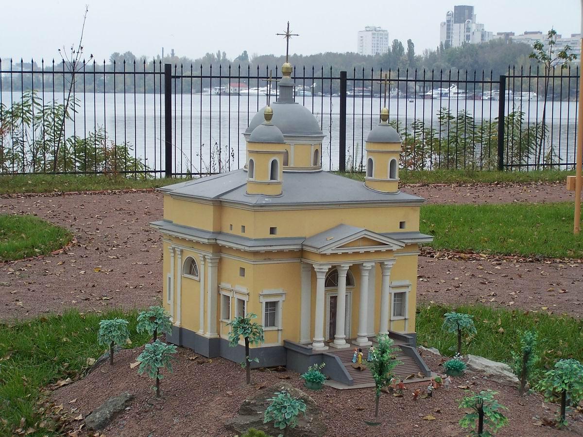 Олександрівський костел