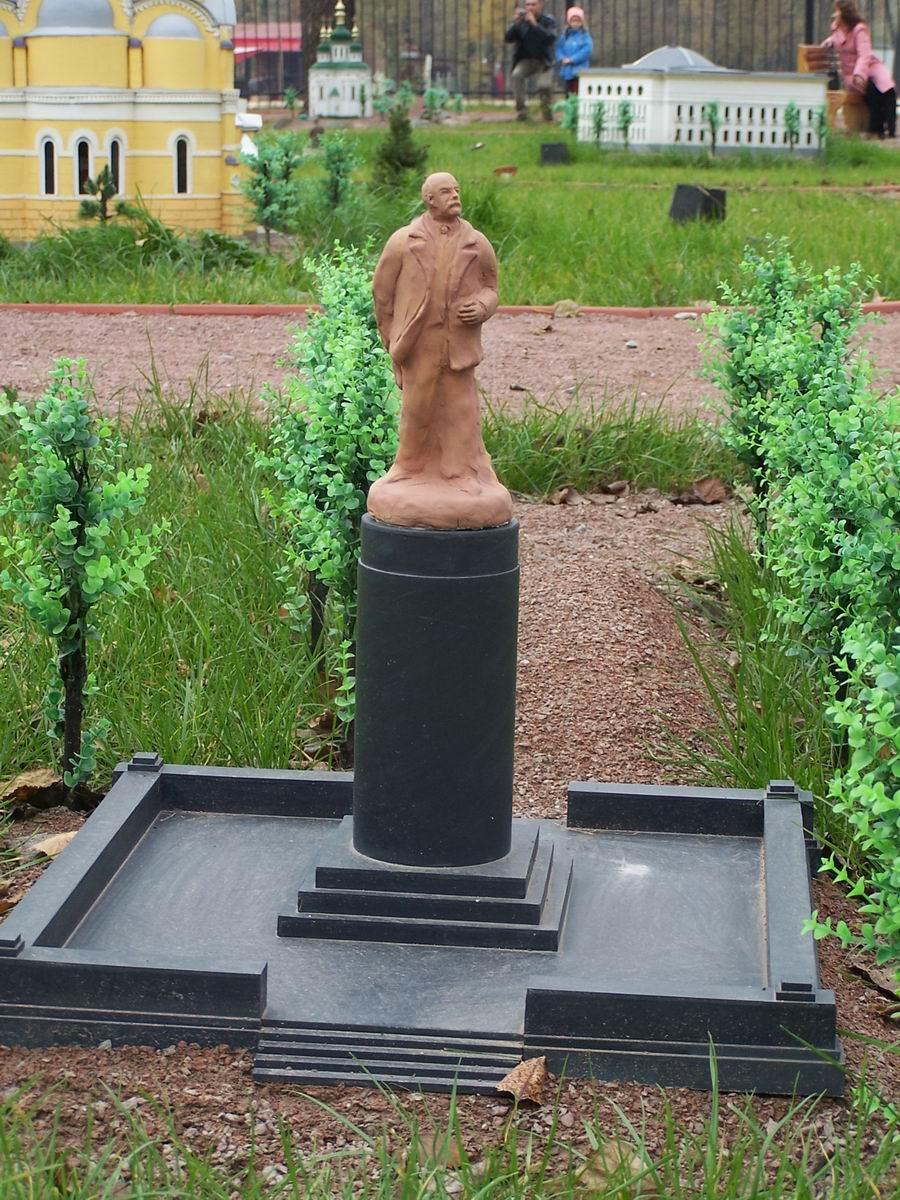 Пам'ятник В.І. Леніну