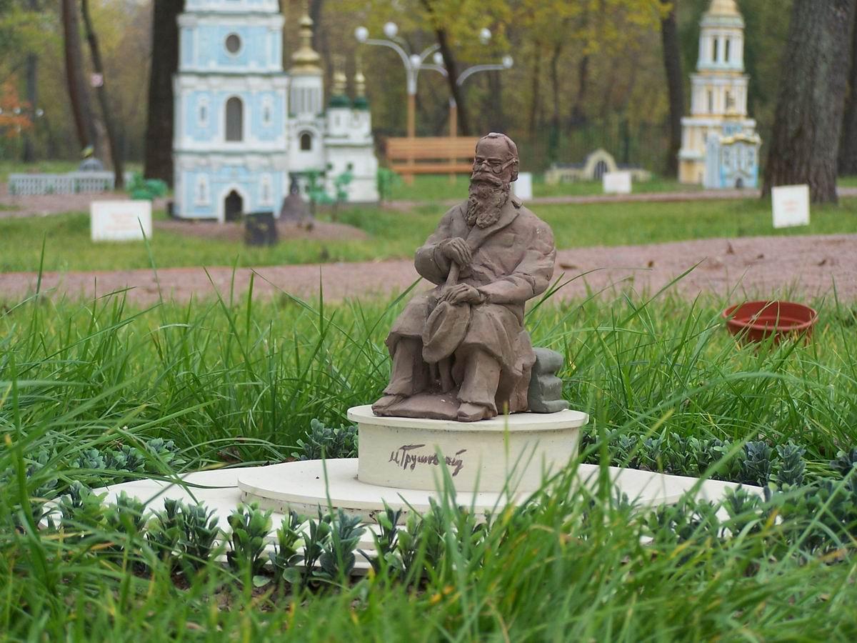 Пам'ятник М.С. Грушевському