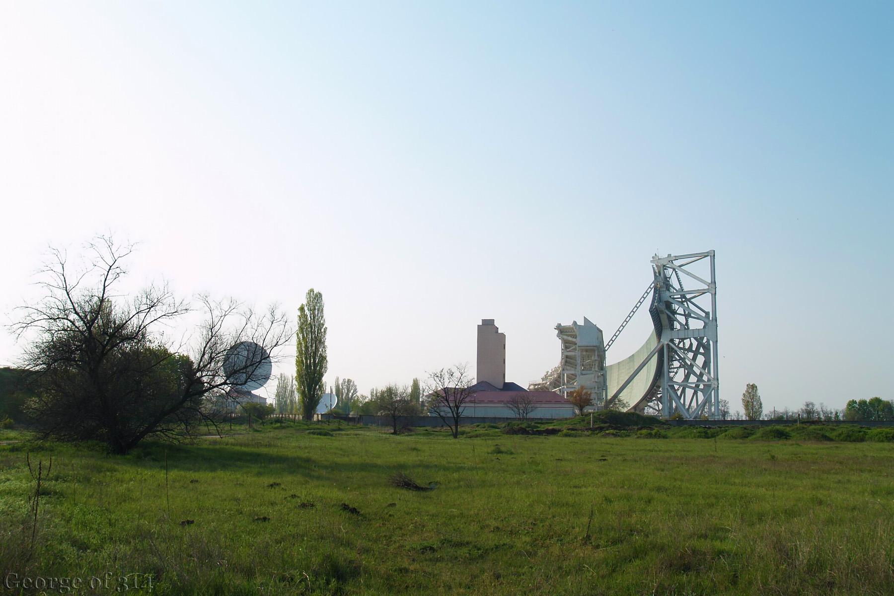 Радар Супутникового комплексу зв'язку
