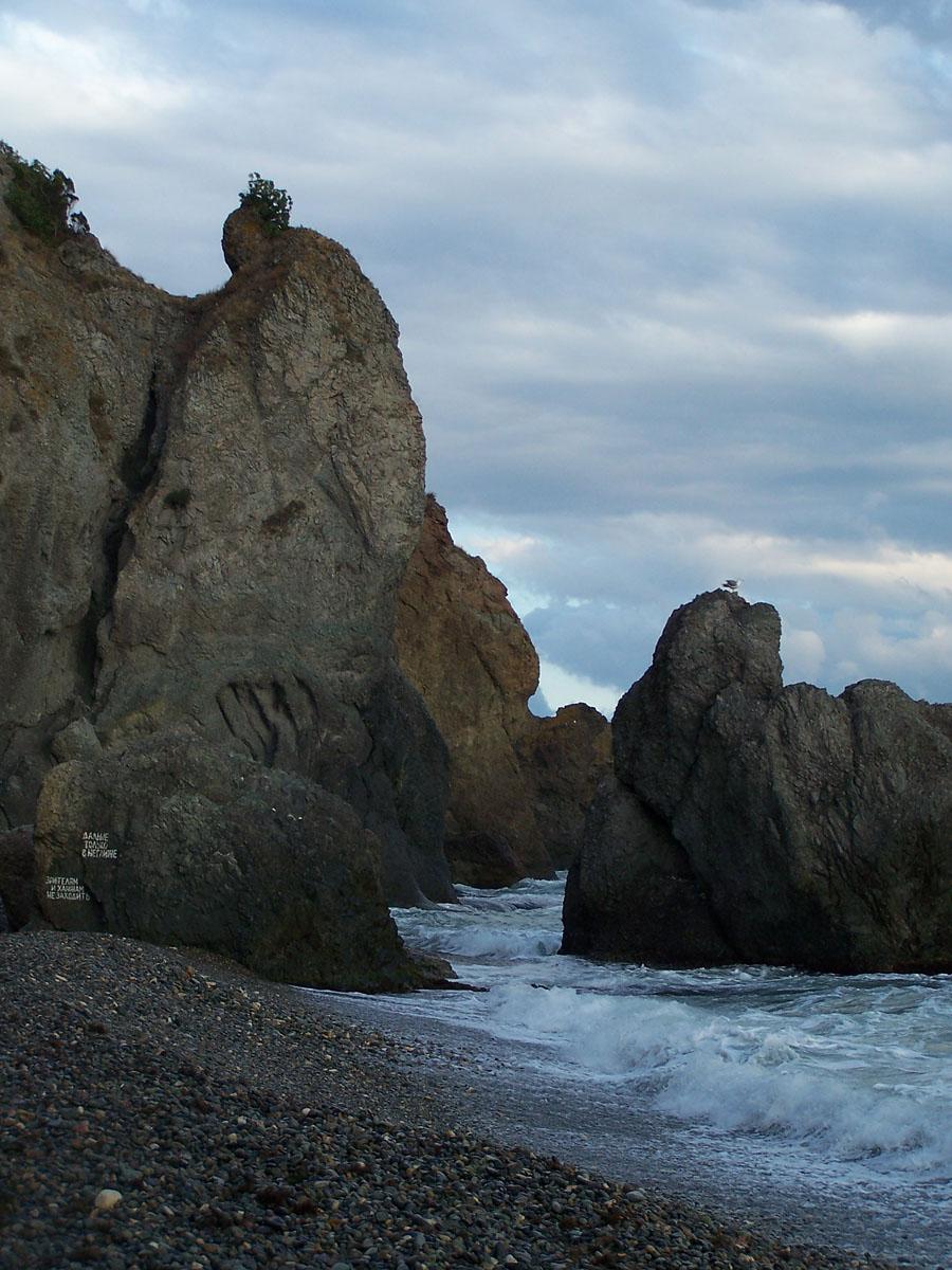 Ямшовий пляж, Фіолент