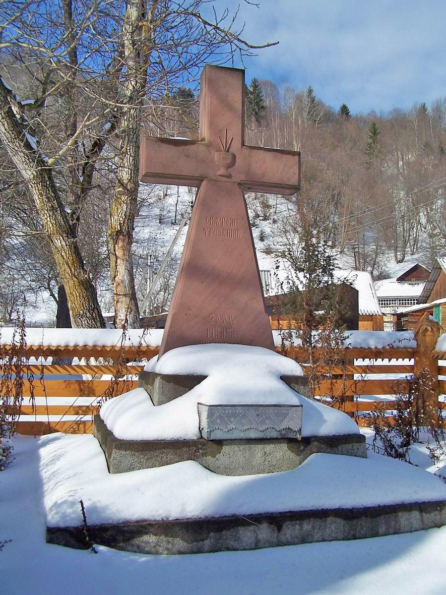 Пам'ятник Святому Трезвінню в с. Криворівня