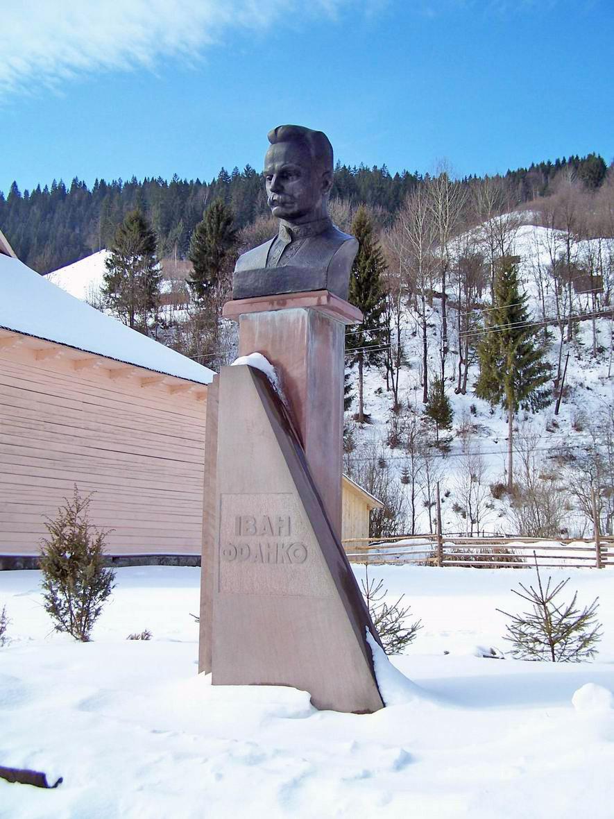 Пам'ятник Івану Франку в с. Криворівня