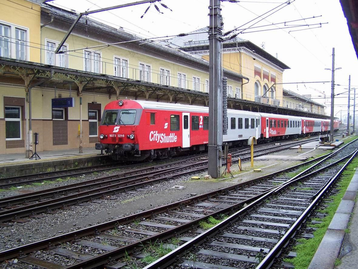 Кабіна управління 8073.221-8 поїзда CityShuttle, центральний вокзал Зальцбурга, Австрія